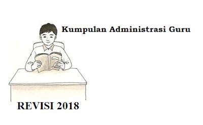 Download Administrasi Guru Gratis Terbaru 2018