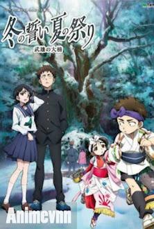 Sagaken wo Meguru Animation - Fuyu no Chikai 2016 Poster