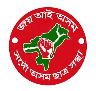 Assam Public Service Commission, APSC, freejobalert, Sarkari Naukri, APSC Admit Card, Admit Card, apsc logo