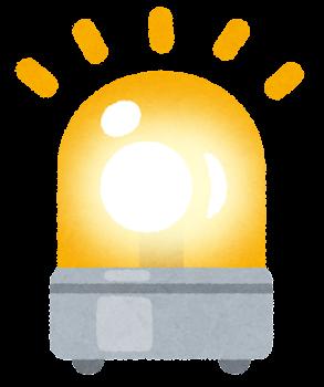 パトランプのイラスト(点灯・黄色)