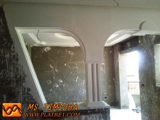 Décorations en plâtre
