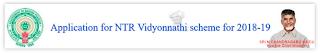 NTR Vidyonnathi Syllabus in Telugu 2018-19 సిలబస్ తెలుగులో & పాత ప్రశ్నాపత్రాలు