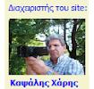 http://www.tzourlakos.com/