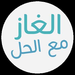 من انهار الجنة من 6 حروف فطحل