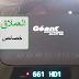 الكثير يسمع عنه : هذا كل ما تحتاج  معرفته عن  العملاق النادر بخصائص جد قوية Geant gn ott 950