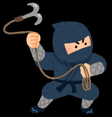 鉤縄を投げる忍者のイラスト