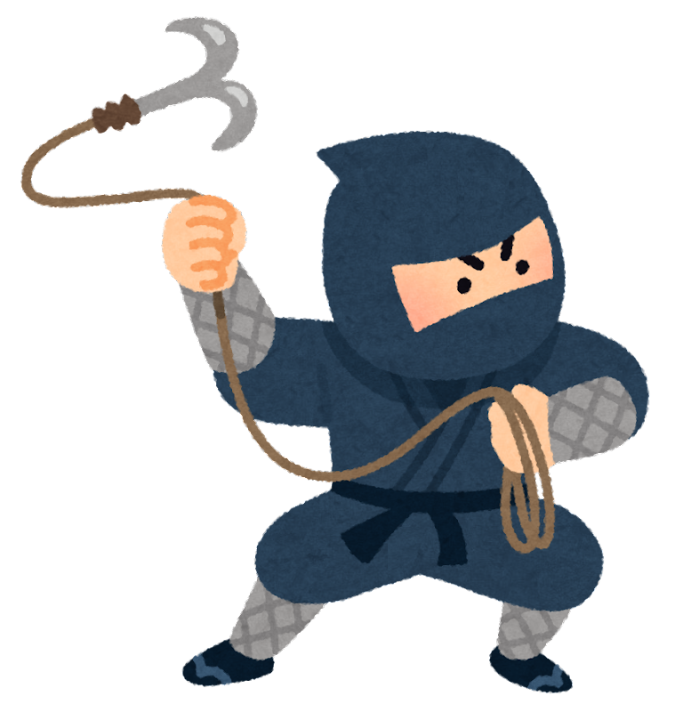 イラスト お正月 イラスト 簡単 : 鉤縄を投げる忍者のイラスト ...