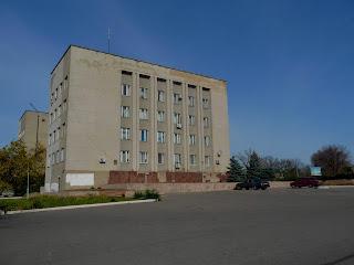 Васильківка. Дніпропетровська обл. Районна адміністрація
