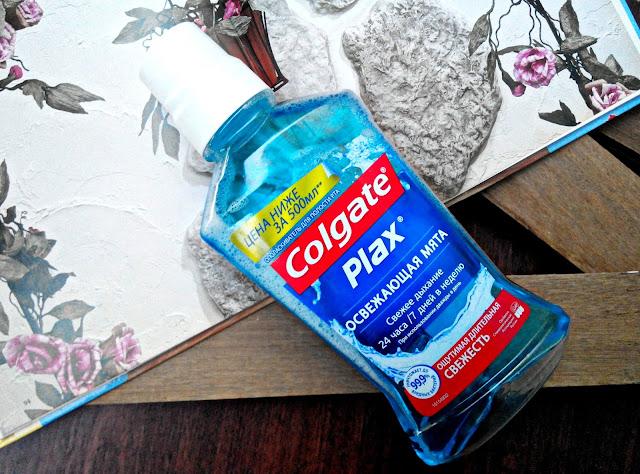 """Colgate Plax Cool Mint Жидкость для ополаскивания полости рта """"Освежающая мята"""""""