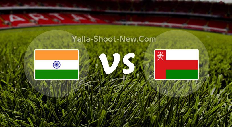 مباراة عمان والهند