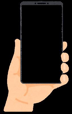 スマートフォンを持つ手のイラスト(大画面・フレーム)