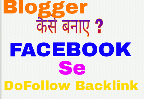"Facebook Se dofollow  backlinkkaise banaye ( get high quality backlink) Hamare dog ko SEO main rank dilane ke liye backLink ka bahut bada credit Hota Hai. yadi Hame Apne blog ko Google me acche ranking par lana hai to uske liye Hame dofollow Backlink ki  Zaroorat hoti hai.  Hum is post mein baat aane wale hai ki Facebook pe to karo backlink kaise prapt kiya Ja sakta hai.  Bahut Sare log Aise Bhi think Karte Honge ki Facebook mein jo post link share Karte Hai To Hame usse dofollow backlinks Nahi Milta Hai Lekin yeh ek percent bhi Sach nahi.  Jab Hum Facebook  me  link share Karte Hain To nofollow backlink Milta Hai Jo SEO ke liye fayde mand nahi hai. Yadi aap ke pass apna blog hai to  Jab aap usme post likhte Hain To use promote karne ke liye social media Mein Share zaroor Karenge. Bahut se log Apne post ko social media me  fair karte hain aur Main apni baat  Karu To maybe Apne post ko social media may share Jarur Karta Hoon. Is Se Hamare blog Mein social media se thoda Bahut traffic bhi Aata Hai. How to get high quality backlink from Facebook…….  ab hum aapko Bata rahe hai ki Facebook se high quality ka backlink Kaise liya Ja sakta hai. agar Apke Pas Apna khud ka blog hai  tu apni ke Bataye in simple step ko follow kare Facebook se backlink prapt kar sakte.  step 1 Sabse Pehle aap apna Facebook account login Kar Lijiye,Aur Agar Apke Pas Facebook account Nahi Hai To apna Facebook account bana Lijiye. Step 2 . ab static HTML app  ki site me visit kijiye. yeah online tool hai jo aapke FB page Mein Naya option add Karega yeah aapke Facebook account mein login karne ko kahega.  1 .  Yaha login with Facebook ki button per click kare. Step 3.  aap Facebook mein login karne ke baad Continue as  button click kare. Step 4.  ab Ek Naya page open hoga Yahan Aaye kis statement hoga aur aap ko sirf right side mein ok button per click karna hoga.  step 5.  Ab  Ek Naya page open hoga. Yahan par click Karke apna Facebook page select kare( Agar Apke Pas Facebook page nahi hai to aap Pehle Facebook page Bana Lijiye)  ab edit  tabs on this page per click kare.  step 6. Yahan phir se  edit tab button per click karna hoga.  step 7. ab is page me  editor khul Jayega.   Yahan Par aapko Ek coat type karna hoga ""<a title=""check out""> href=""sitelink"" target=""_blank""rel=""dofollow"">sitelink</ a>""Yahan sitelink ke Jagah Apne site ka link add kare. ab save and publish button par click kar  aapke site ko Facebook se backlink mil Jayegi aur aap ke site ke ranking be badegi"