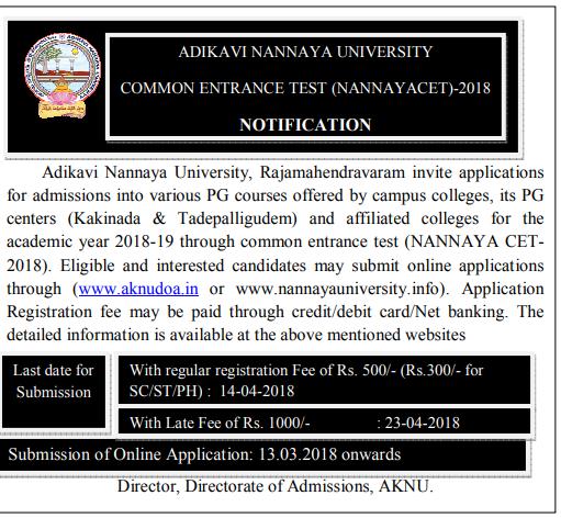 Adikavi Nannaya University CET AKNUCET  2018 Exam Notification