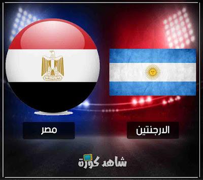 egypt-vs-argentina