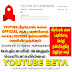 BEST APP FOR DOWNLOAD TUBE VIDEOS IN ALL DEVICES | ANDROID TAMIL