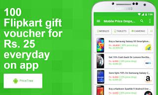 free-flipkart-gift-coupon.png