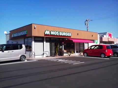 外観2 モスバーガー稲沢天池店
