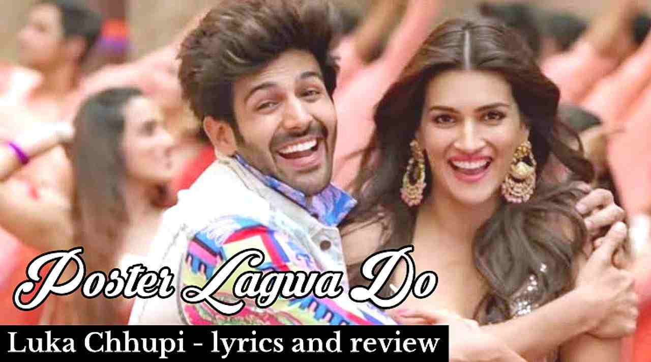 luka-chhupi-poster-lagwa-do-hindi-lyrics-with-song-review