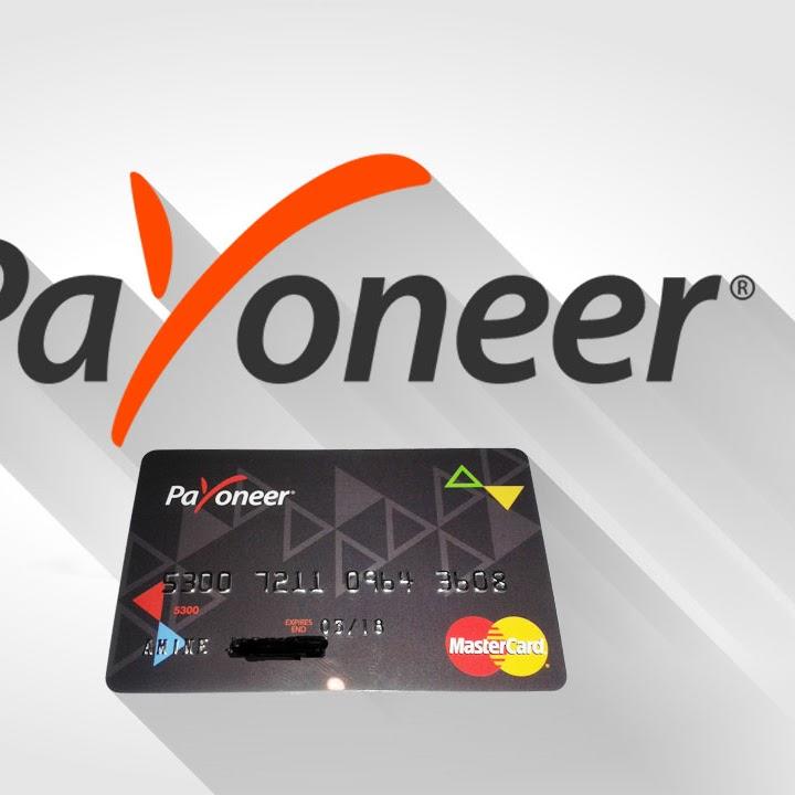 الشرح الكامل للتسجيل فى بنك payoneer والحصول على بطاقة ماستر كارد