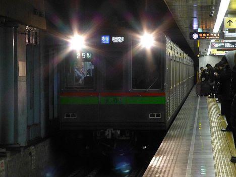 【あと1日!】急行 羽田空港行き1 千葉NT9000形(2017.3引退)