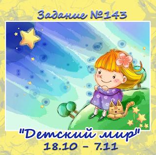 http://club-dnepr.blogspot.ru/2017/10/143.html