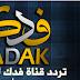 Frequency of Fadak TV
