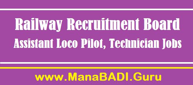 Assistant Loco Pilot, CEN 01/2018, Indian Railways, latest jobs, Railway Jobs, Railway Recruitmenr Board, RRB Recruitment, RRB Secunderabad, Technician Jobs, TS Jobs
