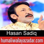 https://manqabat.humaliwalayazadar.com/2019/04/hasan-sadiq-video-qasida-2019.html