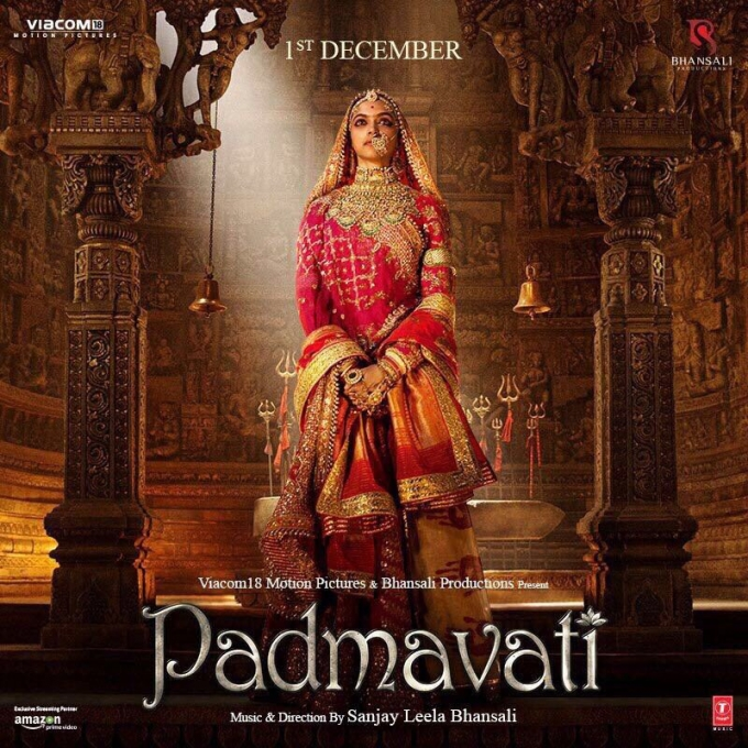 Padmavati Film First Look Poster - Shahid Kapoor and Deepika Padukone