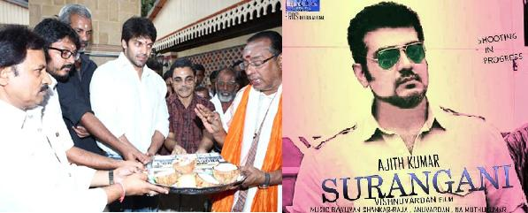 ajith next movie surangani stills - All IN All Free