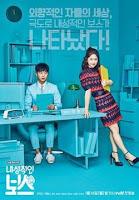 Drama Korea Introverted Boss Subtitle Indonesia