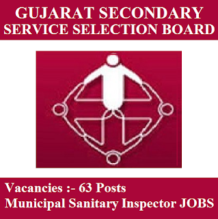 Gujarat Subordinate Service Selection Board, GSSSB, Gujarat, 12th, Municipal Sanitary Inspector, freejobalert, Sarkari Naukri, Latest Jobs, gsssb logo