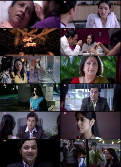 Marathi Full Movie Download worldfree4