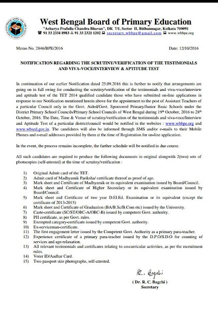 Documents varification of Primary TET West Bengal from 19/10/16 to 28/10/ 16