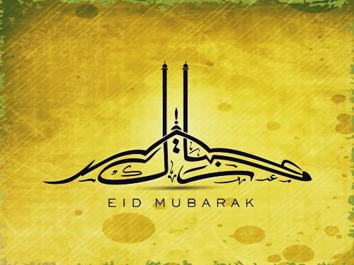 Happy Eid-Ul-Adha-Mubarak 2016 Wishes Greetings Messages