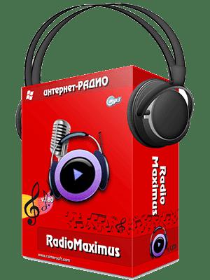 RadioMaximus Pro Box Imagen