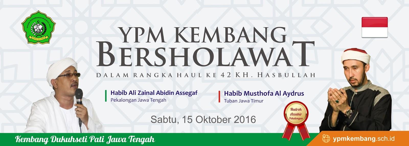 Contoh Desain Background Panggung Sholawat Cdr Terbaru Om Salim