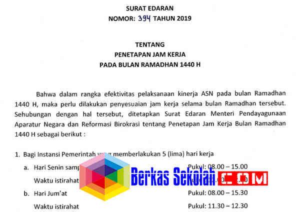 Surat Edaran Menteri PANRB Nomor 394 Tahun 2019 tentang Penetapan Jam Kerja Pada Bulan Ramadhan 1440 H