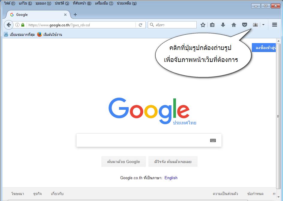 Firefox coupon printer plugin