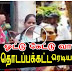 TAMIL WOMEN ANGRY SPEECH | ANDROID TAMIL
