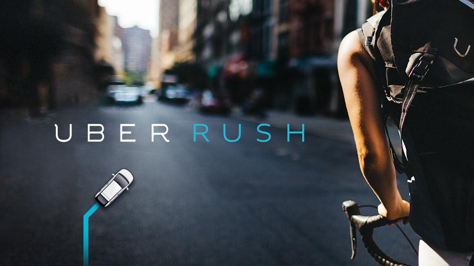 快遞業當心!Uber外送服務UberRUSH上線營運|數位時代