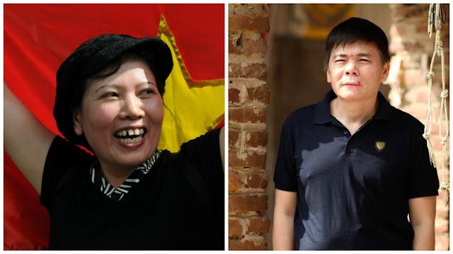 Trần Vũ Hải
