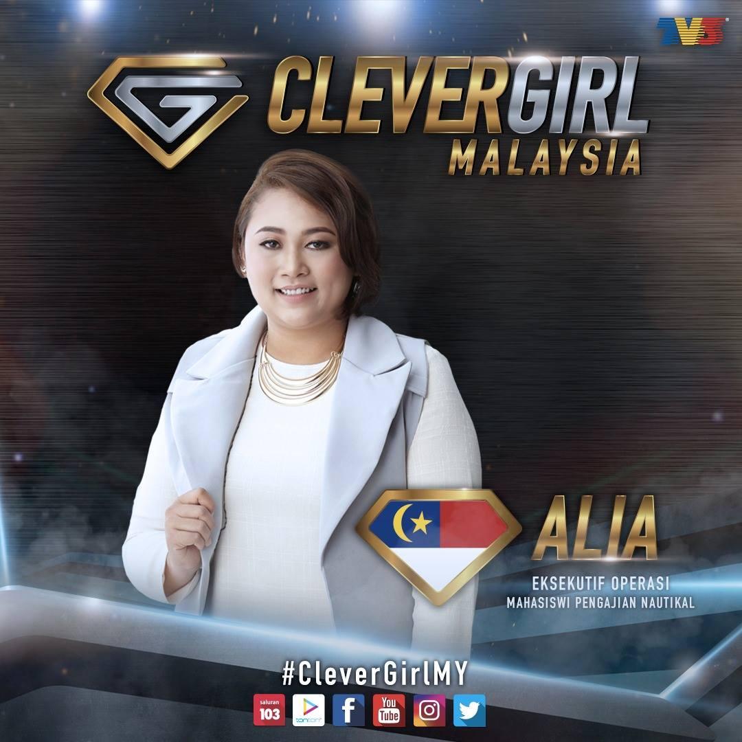 Alia Clever Girl