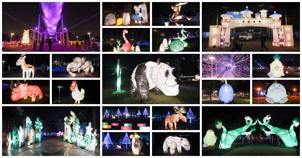 2020台灣燈會副展區台中文心森林公園,12/21-2/23戽斗星球童趣樂園