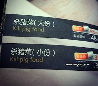 engrish lost in translation