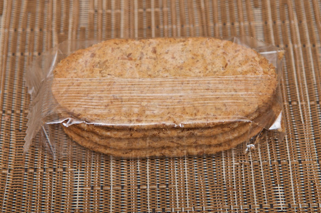 BelVita Brut & 5 Céréales Complètes LU - BelVita - Dessert - Breakfast - Biscuit - Céréales - Cereals - Petit-déjeuner - BelVita Classique - LU - Mondelez - Blé - Muesli
