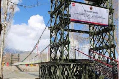 Matiri Bridge