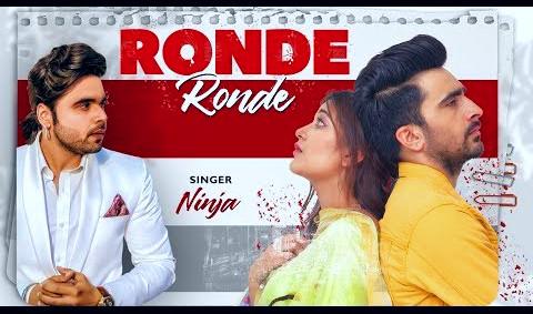 ronde-ronde-lyrics-video-song
