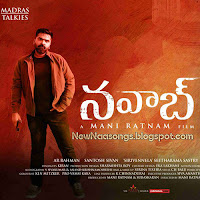 Simbhu , Str, Nawab Telugu Songs, first Look, posters, Stills, Gallery , images