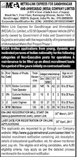 Gujarat Metro Rail JE Jobs